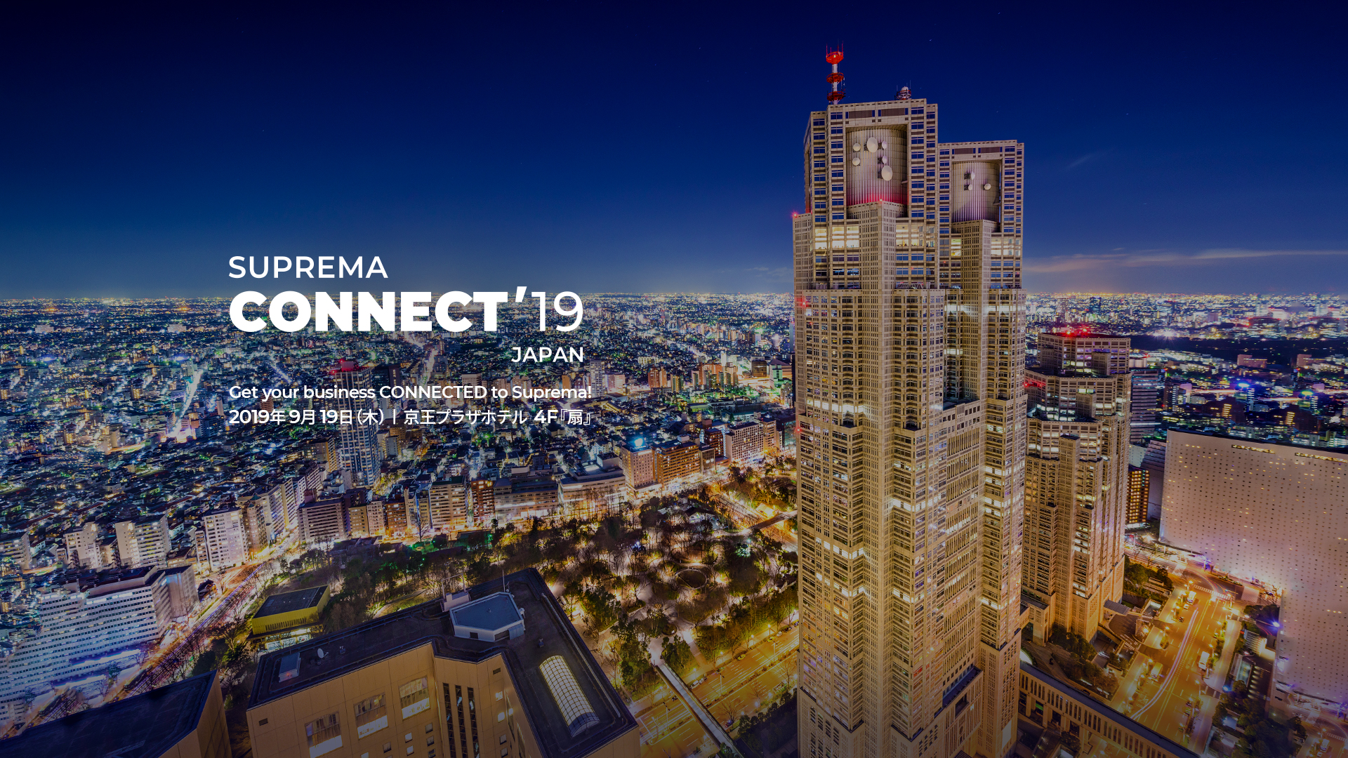 connect'19
